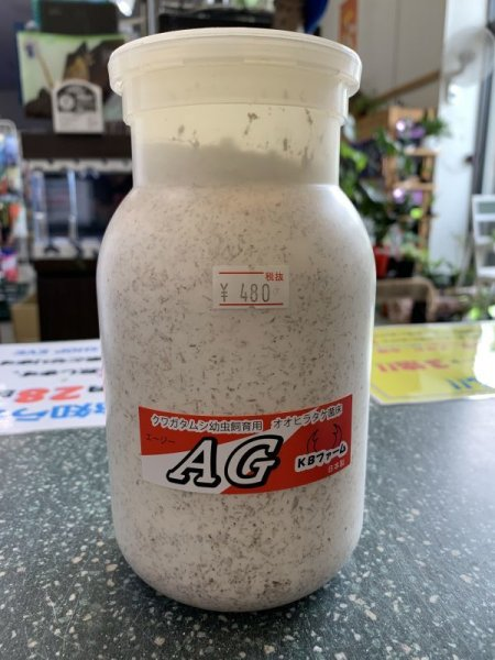 画像1: KBファーム 菌床 1100cc ボトル (1)