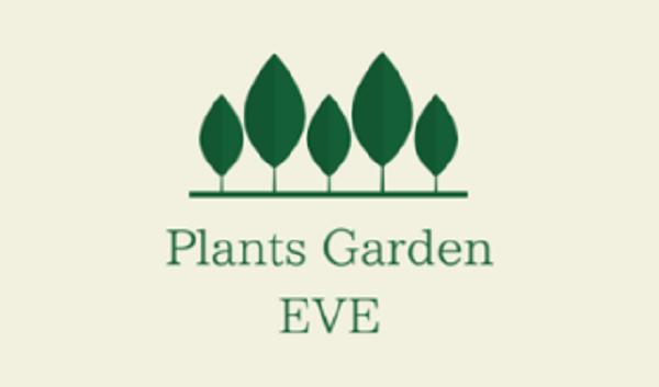Plants Garden EVE